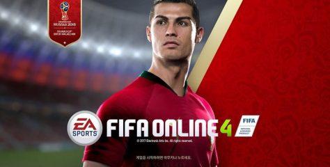 넥슨, 'FIFA 온라인 4' 대규모 겨울방학 이벤트 실시