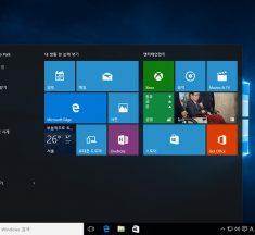 윈도우10, PC 성능 100% 활용하기: 최고의 성능