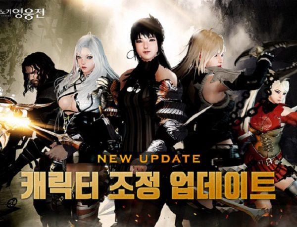 넥슨, '마비노기 영웅전' 캐릭터 조정 업데이트 실시